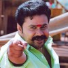 Dileep on a new Mission
