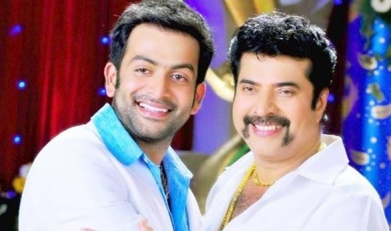 Mammootty speaks out that there is no need to compare Prithviraj and Dulquer salman