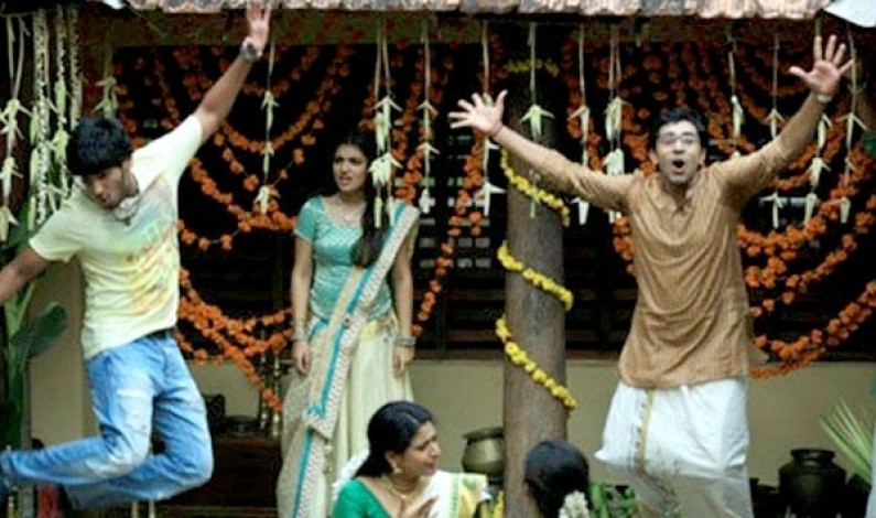 Anjali Menon's Bangalore Days Movie Completes Shooting