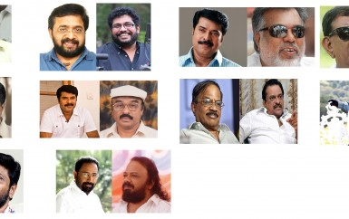 10 Best Coailation in Malayalam Cinema