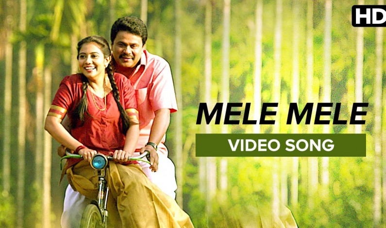 Mele Mele – Video Song | Shreya Ghoshal | Life of Josutty | Dileep, Rachna, Jyoti