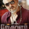 Vedhalam May be Horror flick
