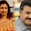 Mohanlal and Gauthami joins after 18 years