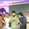 Anarkali 100 days Celebration Miya