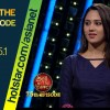 Sell me the answer -Miya george Episode