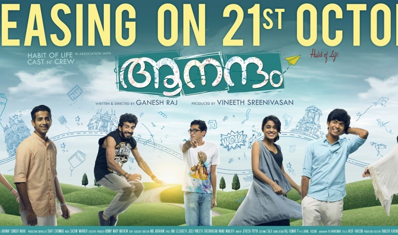 Anandam Set to be Released on October 21