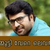 Mammootty's range in Acting can't compare with no others