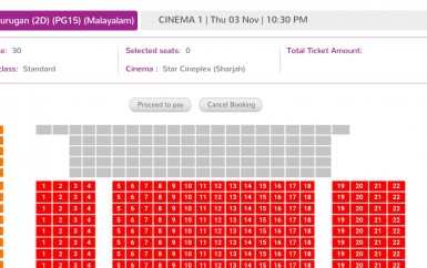 Pulimurugan made terrific opening in UAE!!!!