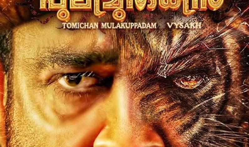 Pulimurugan; First Malayalam Movie to Release in Poland!!!