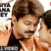 Bairavaa Songs Azhagiya Soodana Poovey Video Song