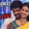 Bairavaa Songs | Nillayo Video Song | Vijay, Keerthy Suresh | Santhosh Narayanan