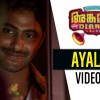 Angamaly Diaries | Ayalathe Video Song |