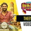 Angamaly Diaries  Theeyame Video Song