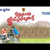 Ayal Jeevichirippund – Malayalam Movie Official Teaser 2