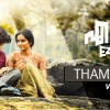 Thambiran  Ezra Video Song