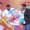 Achayans Movie Audio Launch