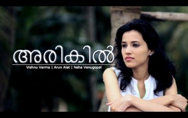 Arikil-Malayalam Romantic Music Video