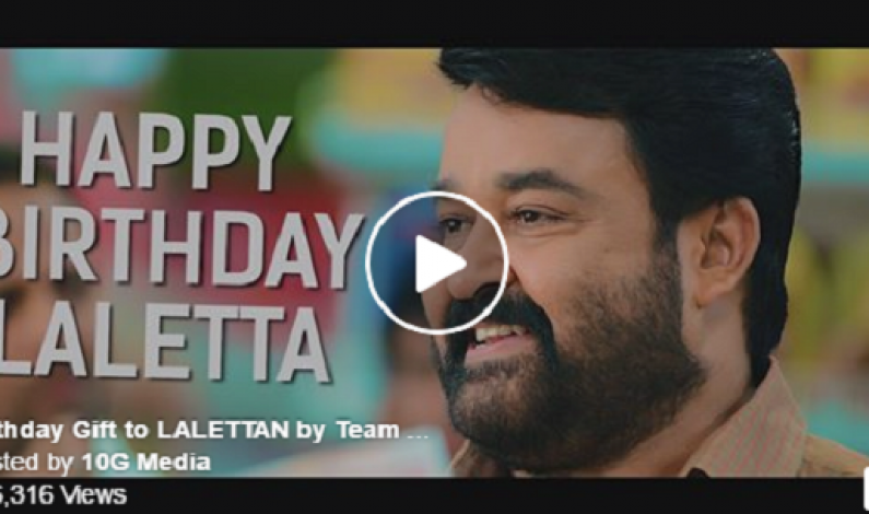 Mohanlal Special Video By Godha Team