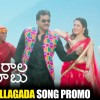 Ungarala Rambabu -Allari Pillagada- Song Promo