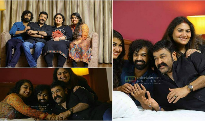 Mohanlal Exclusive Family Photoshoot