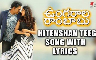 Hitenshan Teega Song – Ungarala Rambabu Movie