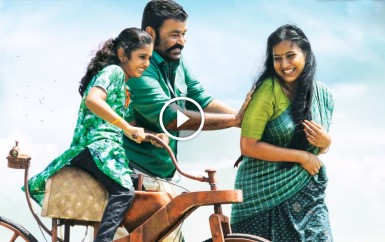 Neeyum – Velipadinte Pusthakam Official Audio Song