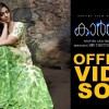 Dhoore Dhoore Official Video Song  – Carbon Malayalam Movie !!!