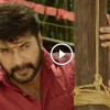 Parole malayalam movie official Teaser