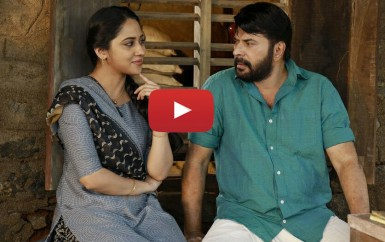 Parole Malayalam Movie Official Trailer