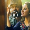 Ente Mezhuthiri Athazhangal – Official Teaser