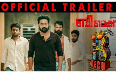 BTech – Official Trailer