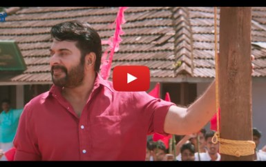 CHUVANNA PULARI | Video Song | PAROLE | Mammootty | Miya