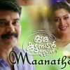 Maanathe Video Song –  Oru Kuttanadan Blog Video Song