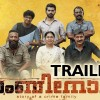 The Gambinos Malayalam Movie Official Trailer