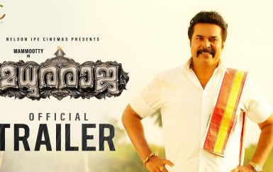 Madhura Raja Official Trailer