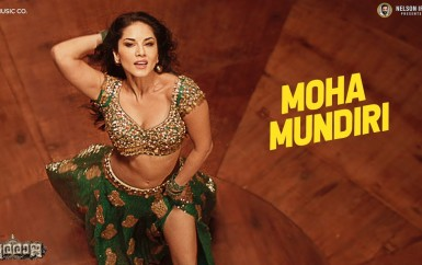 Moha Mundiri – Full Video Song| Madhuraraja