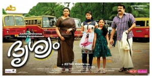 Drishyam-Malayalam-Movie-Poster-5