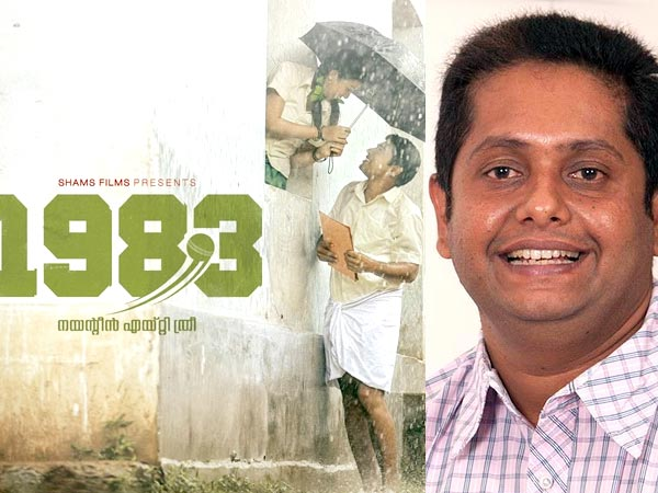 04-jeethu-joseph-goes-all-praise-for-1983-movie