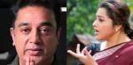 07-kamal-hassan-do-not-prefer-meena-drishyam-remake