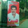28-biju-menon-to-contest-in-elections