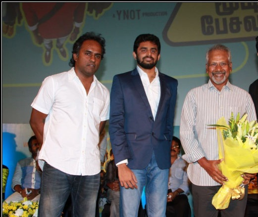 vaayai-moodi-pesavum-movie-audio-launch-photos81394801406