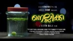 Nelikka First look Teaser