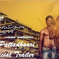 Velai Illa Pattadhaari official trailer