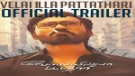 Velai Illa Pattadhaari (VIP) – Official Trailer