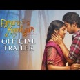 Amarakaaviyam Official trailer