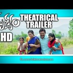 Drushyam Telugu movie Trailer –