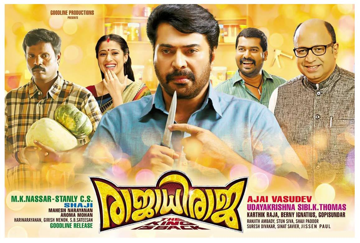 RajadhiRaja-Malayalam-Movie-Posters-9
