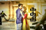 Kaththi-Movie-New-Wallpapers-2
