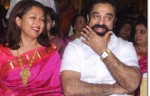 Kamal Hassan and Family stills