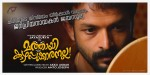 Mathai-Kuzhappakkaran-Alla-Malayalam-Movie-Posters-27
